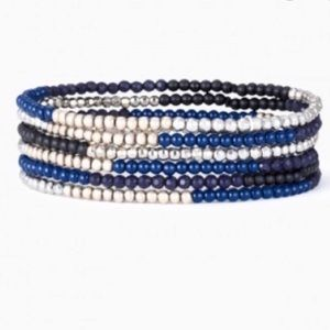 Trove Stretch Bracelet Set, S&D